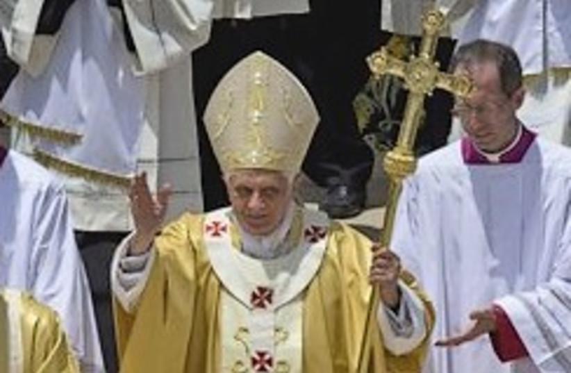 pope Nazareth 248.88 (photo credit: AP)