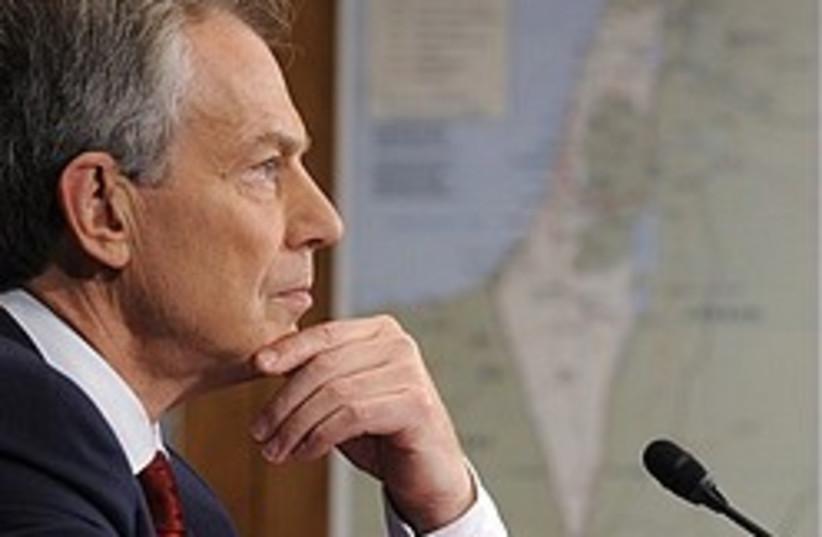 Blair 248.88 (photo credit: AP)