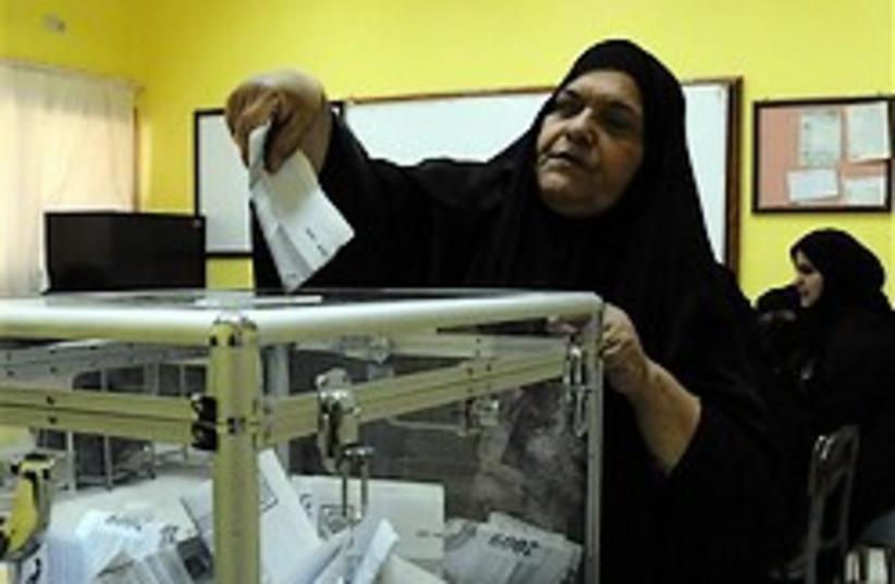 kuwait woman elections 248 88 ap (photo credit: )