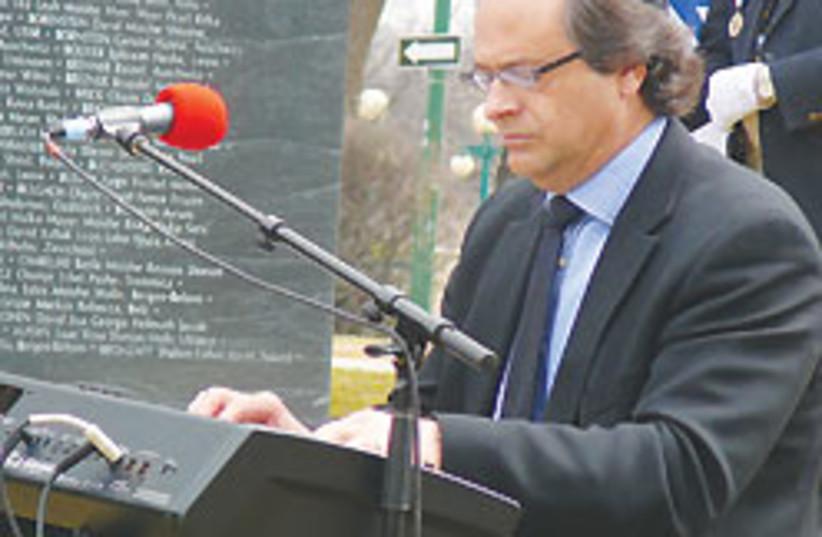 Zane Zalis 88 248 (photo credit: Jewish Federation of Winnipeg)