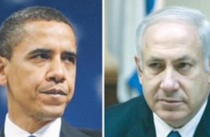 obama netanyahu bring it on 248 88 (photo credit: AP)