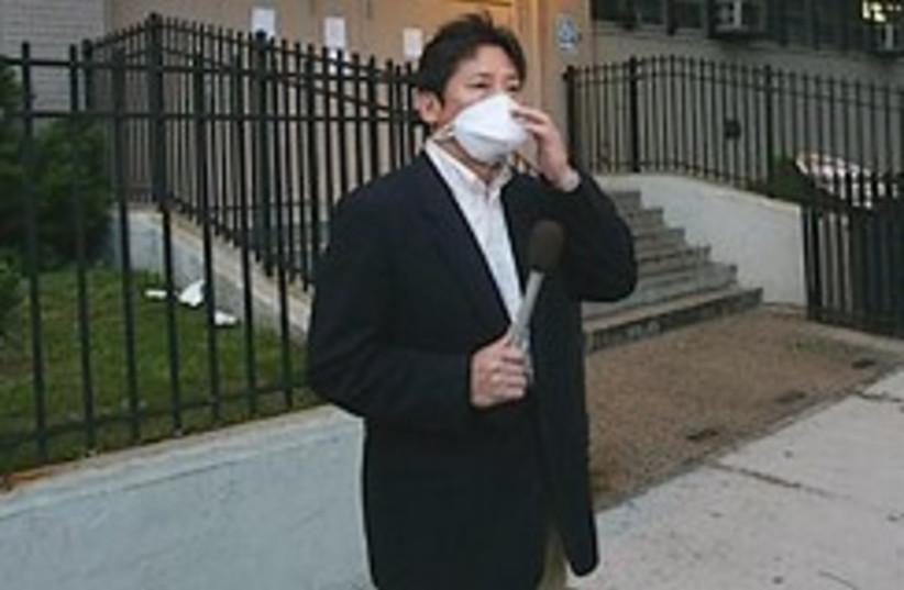 nyc swine flu 248.88 (photo credit: AP)