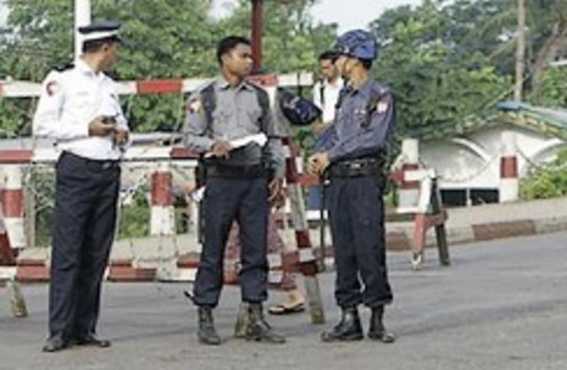 myanmar trial 248.88 (photo credit: AP)