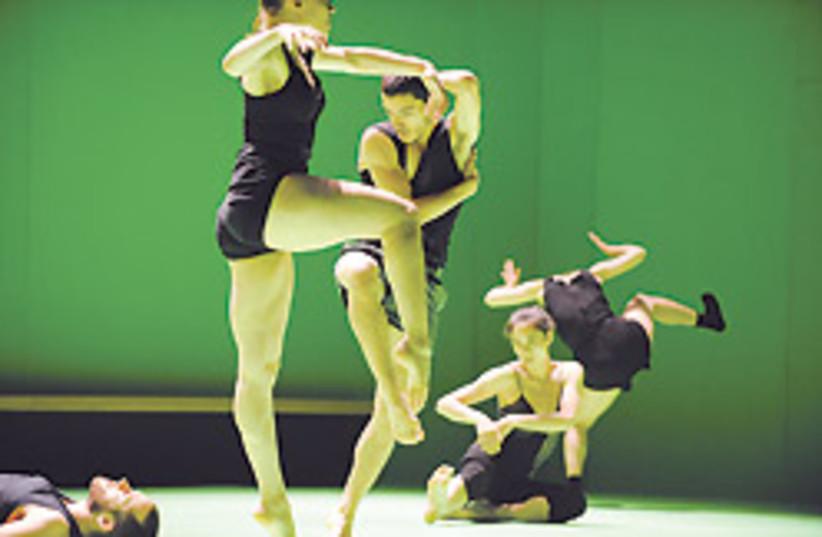 modern dance 88 248 (photo credit: Gadi Dagon)