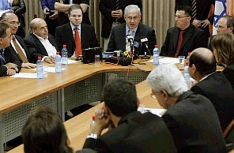netanyahu faction 298 ap (photo credit: AP [file])