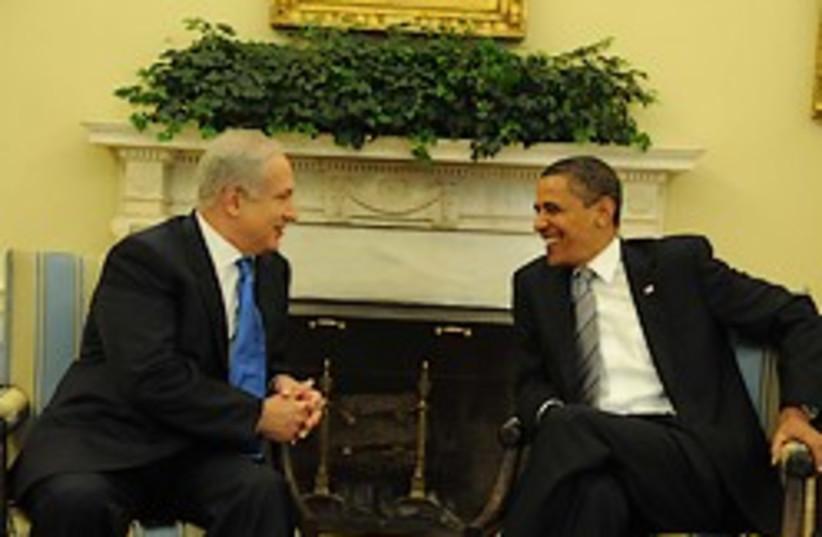 Netanyahu Obama white house 248.88 (photo credit: Moshe Milner / GPO)