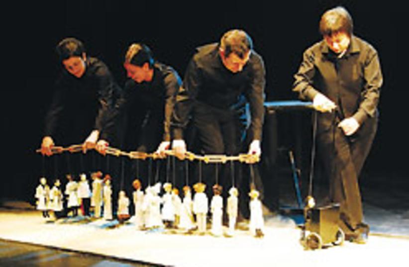 marionettes 88 248 (photo credit: Qali Sachuqrad)