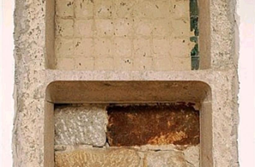 portugal synagouge 298 (photo credit: AP)