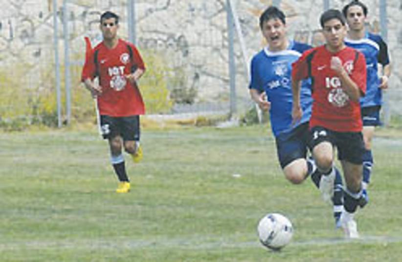 Hapoel Abu gosh 248.88 (photo credit: Courtesy)