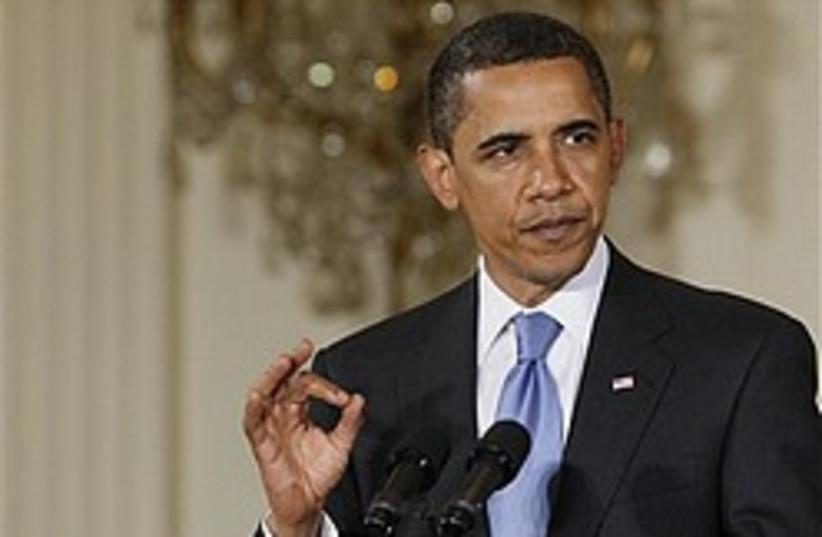 obama exactly 248.88 ap (photo credit: AP [file])
