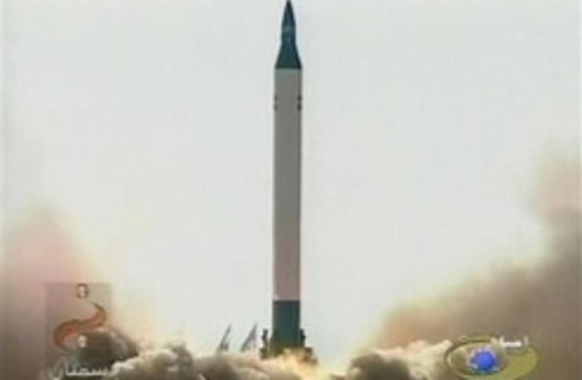 iran missile (photo credit: AP)