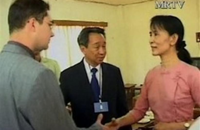 Aung San Suu Kyi 248.88 ap (photo credit: AP)