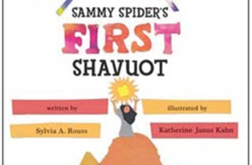 sammy spider book 88 248 (photo credit: Courtesy)