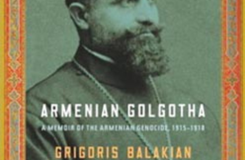 armenian genocide book 88 248 (photo credit: Courtesy)