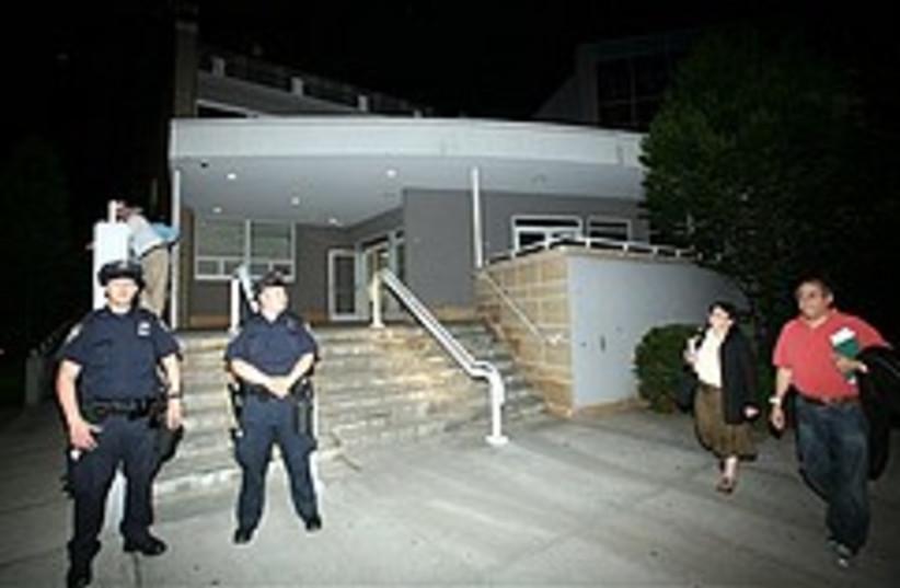 riverdale jewish center terror plot 248  (photo credit: AP)