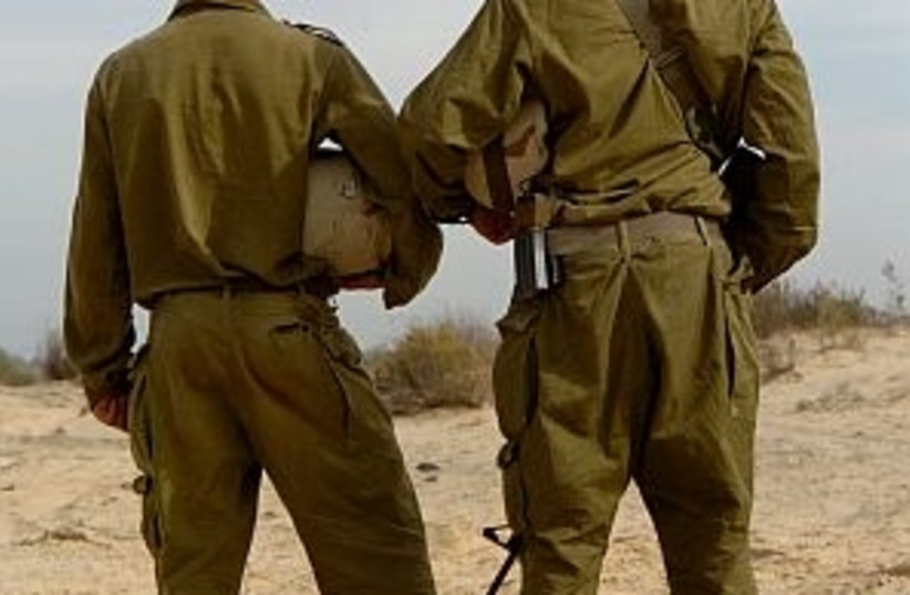 paratroopers 298  (photo credit: IDF file Photo)
