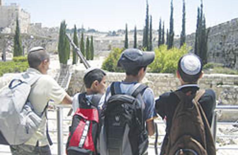 sderot kids jerusalem 248 88 (photo credit: Elan Lubliner)