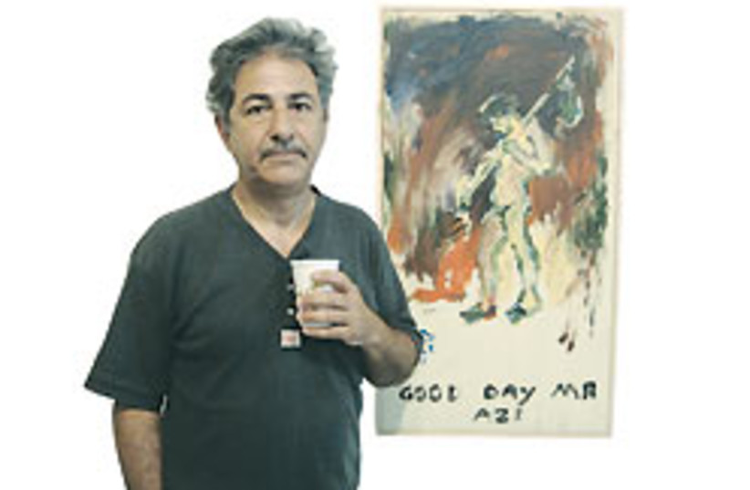 Asad Azi 88 248 (photo credit: Carl Hoffman)