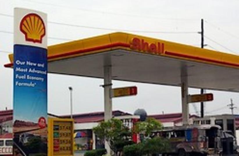 shell petroleum 248.88 (photo credit: Courtesy)