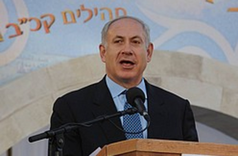 netanyahu speaks jerusalem day 248 88 (photo credit: GPO)