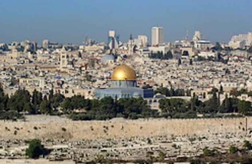 jerusalem 248.88 (photo credit: Courtesy)