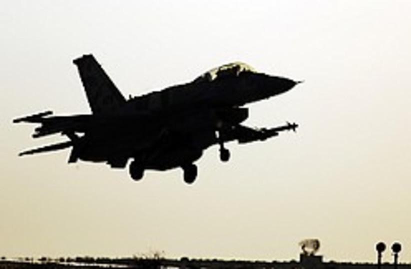 f-16i 248.88 (photo credit: IDF [file])
