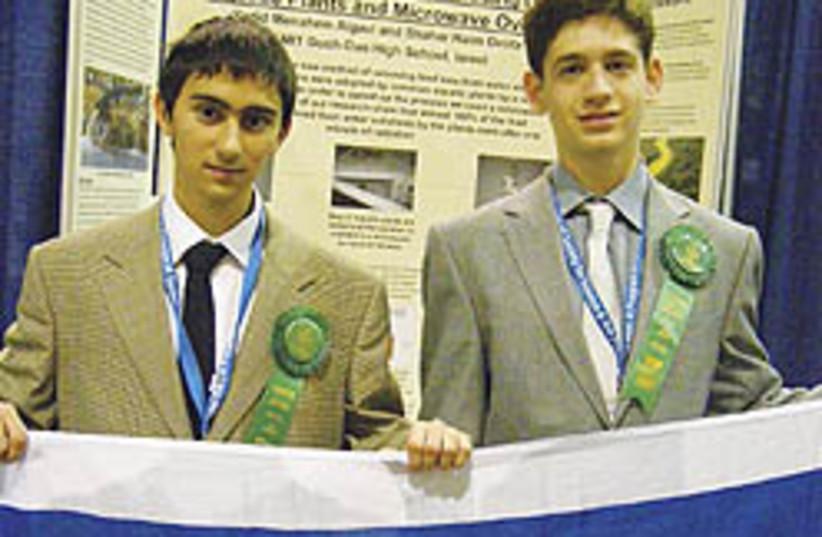 science prize 248 88 (photo credit: Intel Israel)