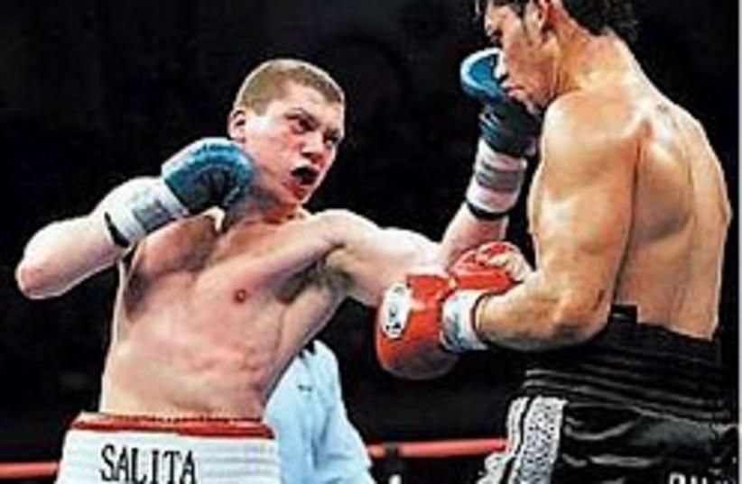 Dmitriy Salita jewish boxer 248 88 (photo credit: )