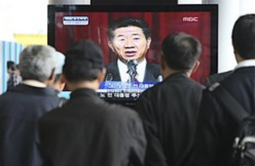 south korea Roh Moo hyun 248 88 ap (photo credit: )