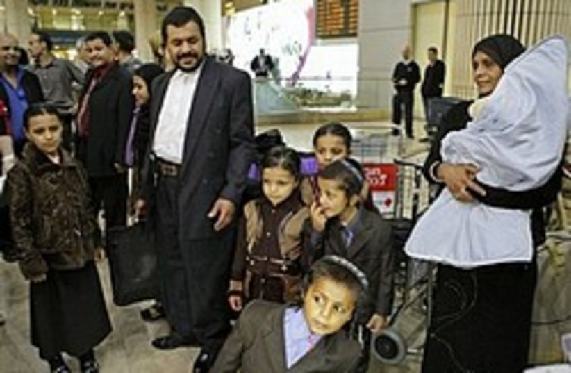 yemenite yemeni jews airport 248 88 (photo credit: AP [file])