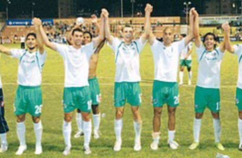 maccabi haifa champions 248 88 (photo credit: Asaf Kliger)