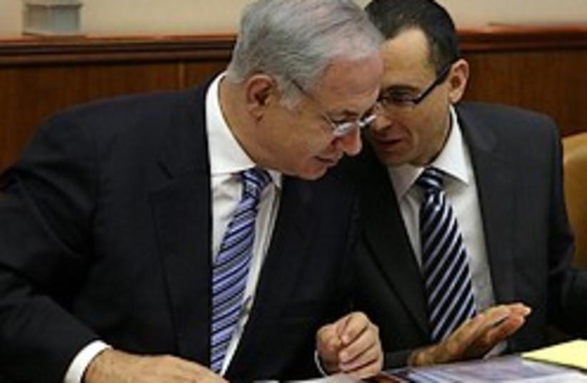 Netanyahu and Hauzer 248.88 ap (photo credit: AP)
