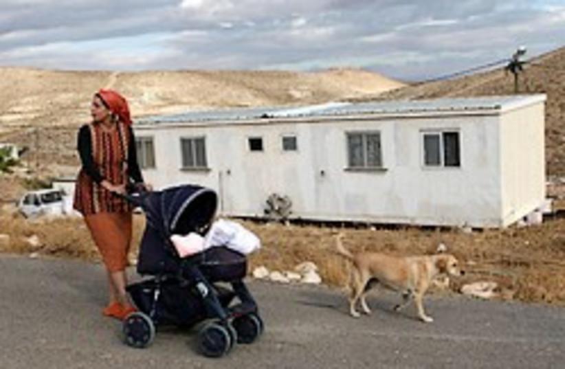 Maaleh Rehavam outpost 248.88 AJ (photo credit: Ariel Jerozolimski)