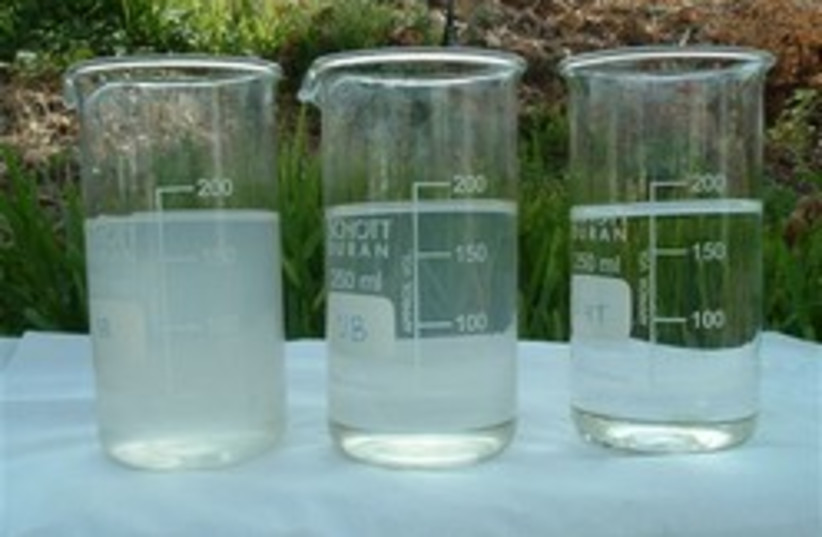grey water 248.88 (photo credit: Courtesy Water-Arc)
