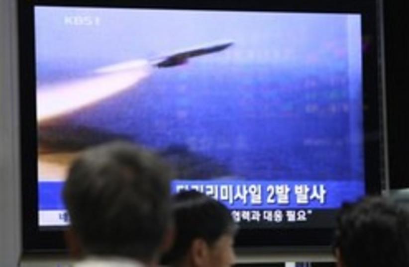 korea launch 248.88 (photo credit: AP)