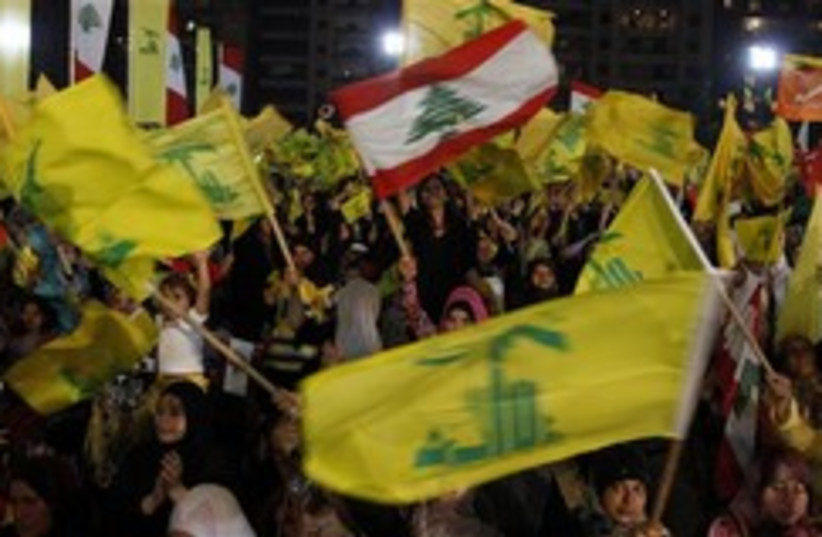 lebanon hizbullah elections 248.88 (photo credit: AP)