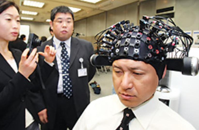 robot brain 88 248 (photo credit: )