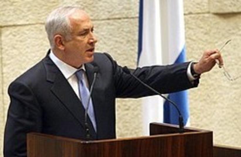 netanyahu knesset speech 248 88 (photo credit: Ariel Jerozolimski [file])