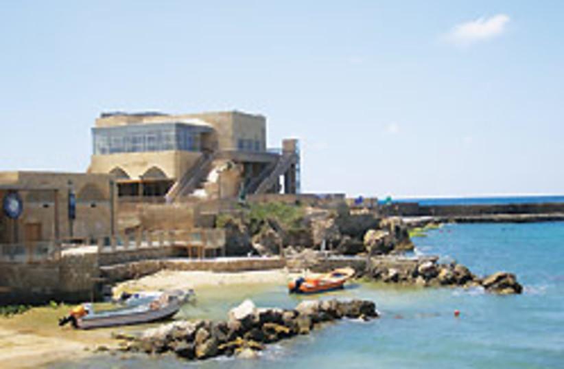 Caesarea 88 248 (photo credit: Lydia Aisenberg)