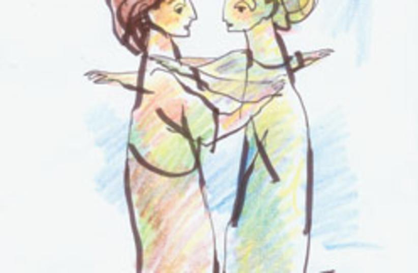 mothers 88 248 (photo credit: Illustration by Juha Karhula)
