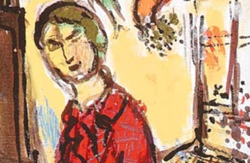chagall art 88 298 (photo credit: )
