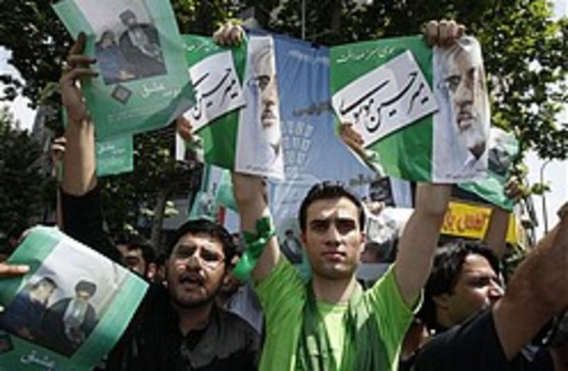 mousavi supporters 248 88 (photo credit: AP)