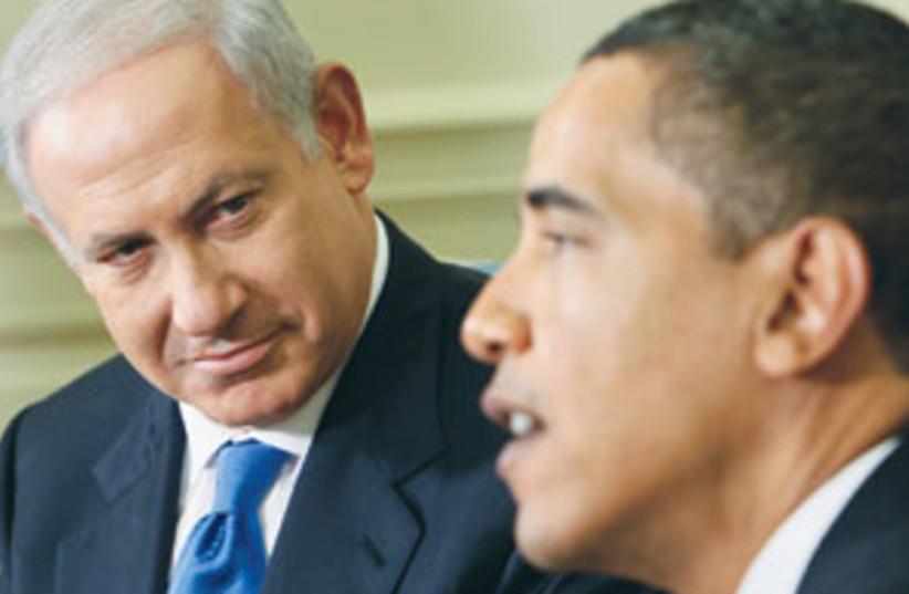 Bibi Obama (photo credit: AP)