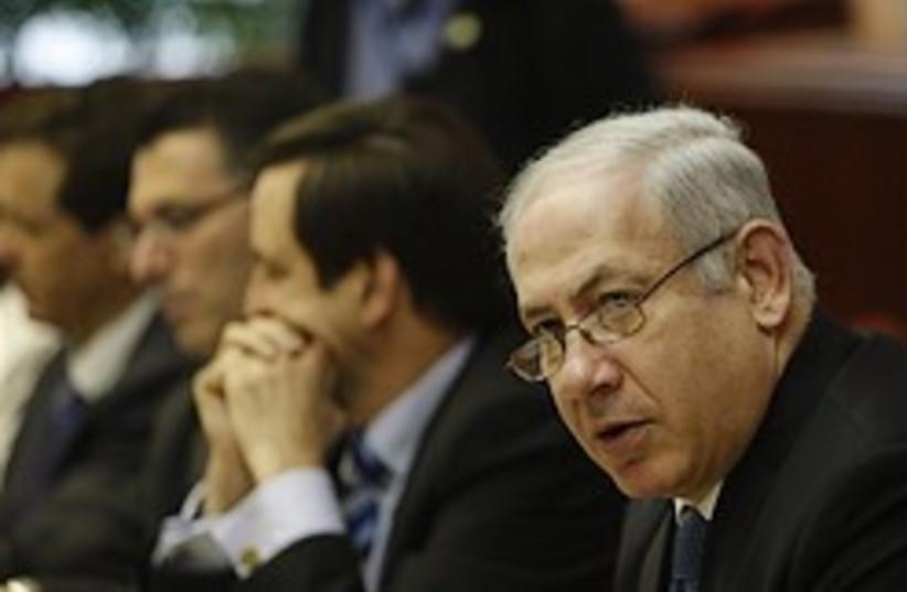 cabinet netanyahu 248 88 (photo credit: )