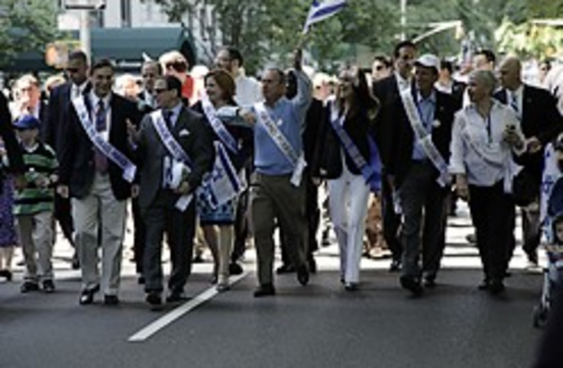 march for Israel 248.88 (photo credit: Courtesy)