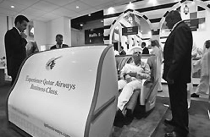 Qatar Airways 88 248 (photo credit: )