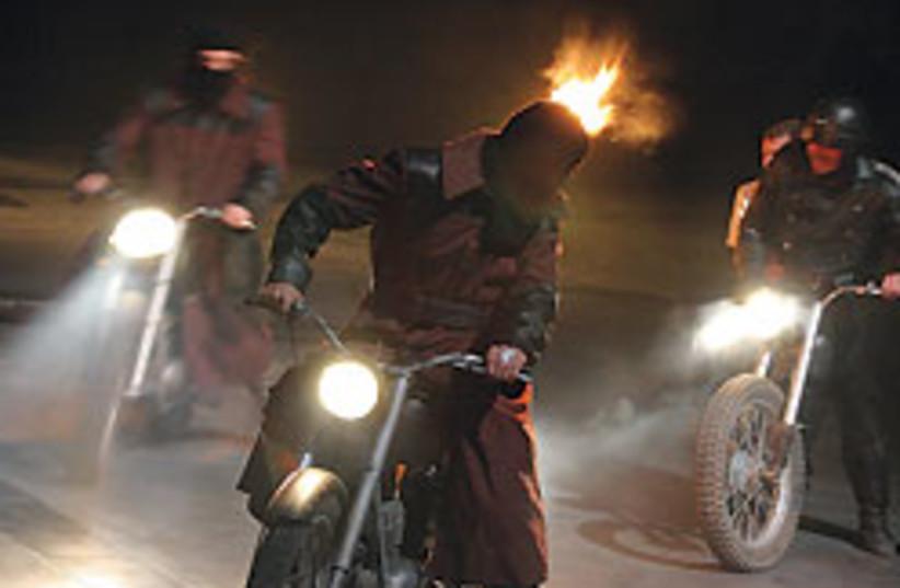 motorcycle bad 88 248 (photo credit: Kristof Bilinski)