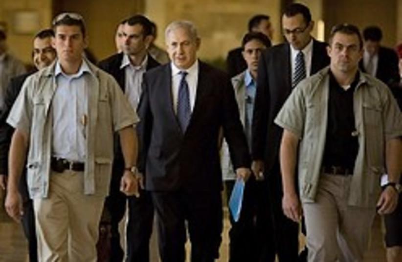 Netanyahu FADC 248.88 (photo credit: AP)