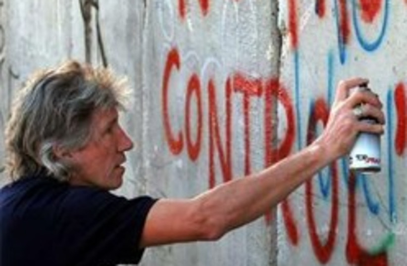 roger waters 248.88 (photo credit: )