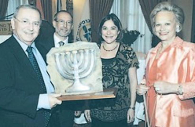 glick guardian of zion award 248.88 (photo credit: Yoni Reif)